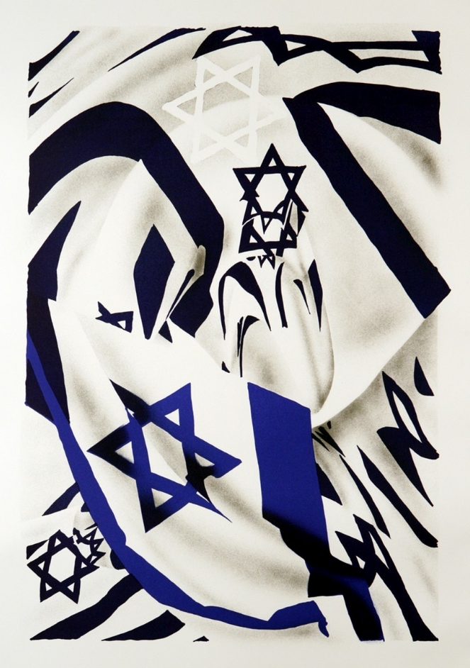James Rosenquist: The Israel Flag at the Speed of Light, 2005.  Three-color lithograph.