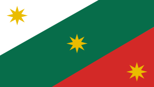 El Pendon Trigarante (The Flag of the Three Guarantees).  Created 24 February 1821 by José Magdaleno Ocampo.