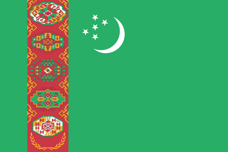 The flag of Turkmenistan is currently the most complex of any country's.