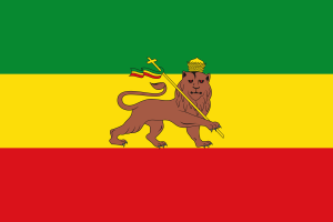 The Lion of Judah flag.  It was the Ethiopian flag during the reign of Emporer Haile Selassie, who called himself the Lion of Judah, asserting a divine connection to the biblical tribe of Judah.