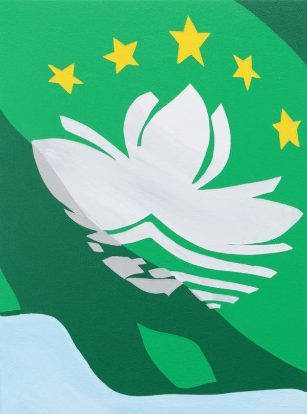 brian-alfred-flag