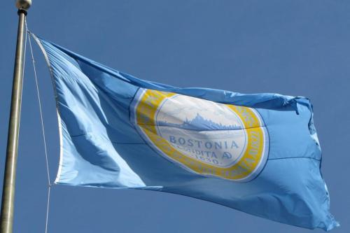 The seldom-seen flag of Boston, or, as Latin speakers would say, Bostonia.  Photo from The Boston Globe.