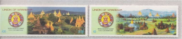 Stamp commemorating the nationalities gathered at the World Buddhist Summit in Myanmar in 2004.  In the posting Indian Flag on Foreign Stamps, Part I.