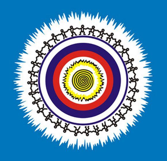 raipon-logo