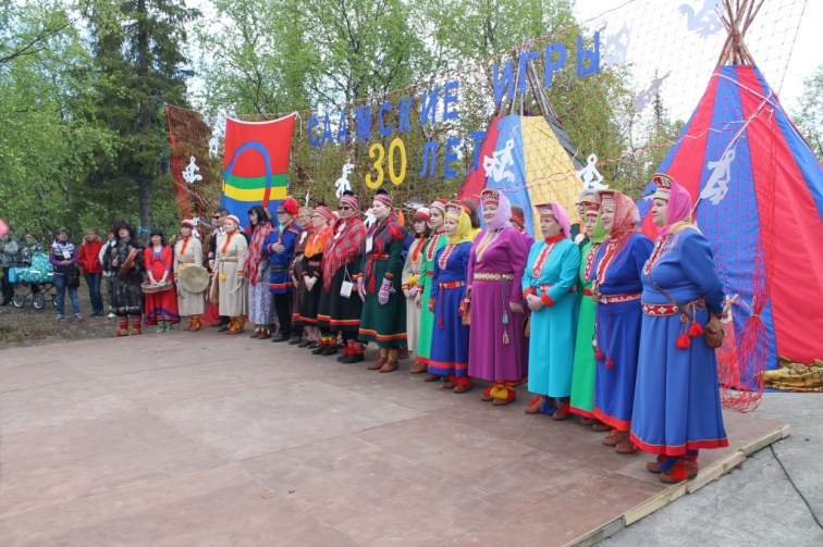 sami-games-2015