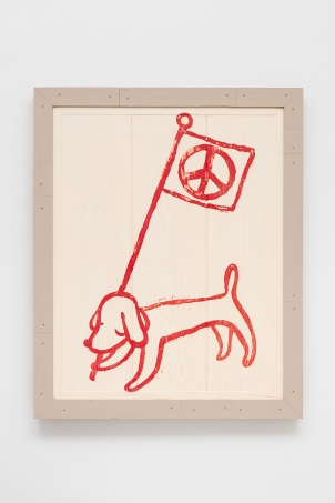 Yoshitomo Nara: Peace Flag Dog, 2015. Acrylic on wood.