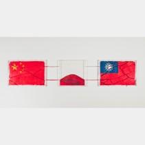 "Yukinori Yanagi: National Flags series ""Two Chinas"", 1997. Ants, colored sand, plastic box, plastic tube and plastic pipe."