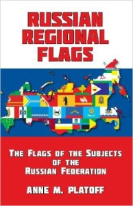 russian-regional-flags-bookcover