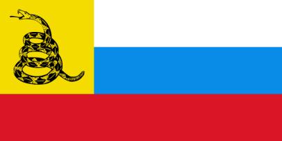 gadsden-russian-protest-flag